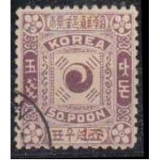 1895 Korea Mi.6 II used 40,00 €