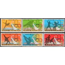 1977 Korea, North Mi.1508-13A 1976 Olympiad Montreal 8.50 €