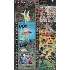1983 Korea, North Mi.2414/B157-19/B162b 1984 Olympiad Los Angeles 100,00