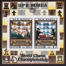 1980 Korea, North Mi.2074-75KLb Chess 40,00 €