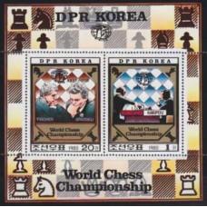 1980 Korea, North Mi.2074-75KL Chess 18,00 €