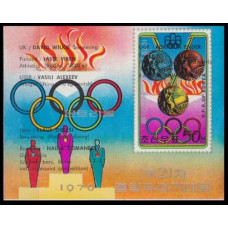 1976 Korea, North Mi.B1522/B27bA 1976 Olympics in Montreal 15,00 €