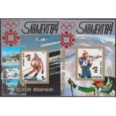1983 Korea, North Mi.2436/B166-41/B171b 1984 Olympiad Sarajevo 100,00