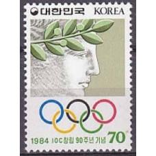 1984 Korea,South Mi.1374 Olympiad Kamitet 0.60 €