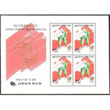 1986 Korea, South Mi.1485/B525 1988 Olympiad Seoul 16,00 €