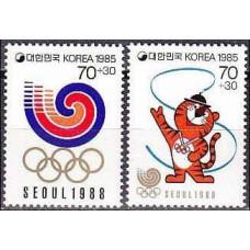 1985 Korea, South Michel 1400-01 1988 Olympiad Seoul 1.80 €