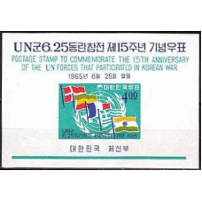 1965 Korea, South Michel 488/B210 2.50 €