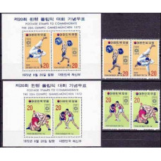 1972 Korea,South Michel 845-48+B354-355 1972 Olympiad Munhen 39.00 €