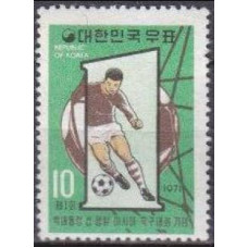 1972 Korea, South Mi.763 Football 2,50 €