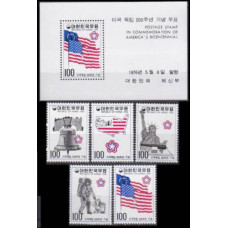 1976 Korea, South Mi.1038-1042+1042/B415 Logo / Moonwalker 28,00 €