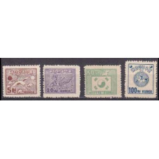 1951 Korea, South Mi.72-75* 130,00 €