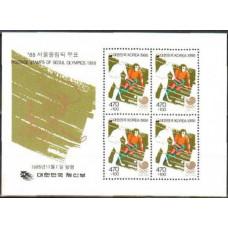 1986 Korea, South Mi.1486/B526 1988 Olympiad Seoul 18,00 €