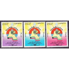 1990 Kuwait Michel 1227-1229 6.50 €
