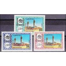 1989 Kuwait Michel 1197-1199 Architecture 8.00 €