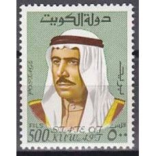 1974 Kuwait Michel 613A 15.00 €