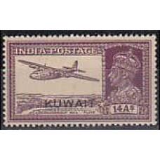 1945 Kuwait Michel 63** 20.00 €