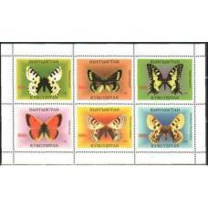 1998 Kyrgyzstan Michel 133-38KL Butterflies 6.00 €