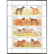 2000 Kyrgyzstan Michel 195-202KL Dogs 10.00 €