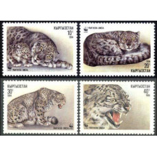 1994 Kyrgyzstan Michel 22-25 Cats 2.50 €