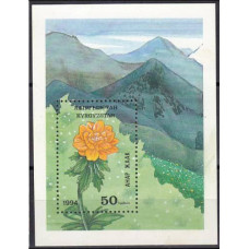 1994 Kyrgyzstan Mi.36/B4 Flowers 1,20 €
