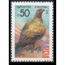 1992 Kyrgyzstan Mi.2 Eagle 2,50 €
