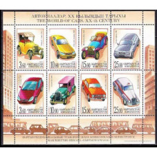 2004 Kyrgyzstan Mi.374-381KL Automobiles 9,00 €
