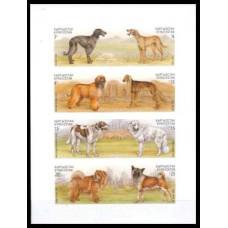 2000 Kyrgyzstan Mi.195-202KLb Dogs 15,00 €