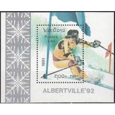 1991 Laos Michel 1256/B137 1992 Olympiad Albertvele 3.60 €