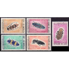 1968 Laos Mi.235-239 Insects 12,00 €