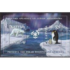 2009 Latvia Mi.755-756/B26 Antarctic / Birds 2.70 €