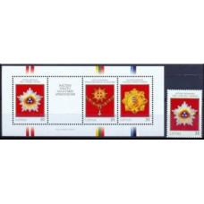 2008 Latvia Mi.724+725-26/B24 The Order of Latvia 4.00 €