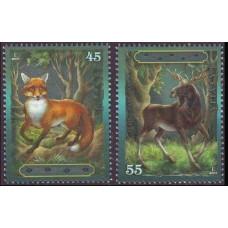 2007 Latvia Mi.714-15 Fauna 3,00 €