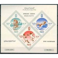 1961 Lebanon MI.698-700/B24 1960 Olympiad Rim 36.00 €