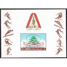 1968 Lebanon Mi.1038/B35b Wintersport 8,00 €