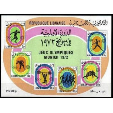1974 Lebanon Mi.1240-45/B41b 1972 Olympiad Munhen 9.00 €
