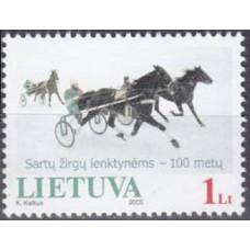 2005 Lithuania Mi.868 Horses 1,00 €
