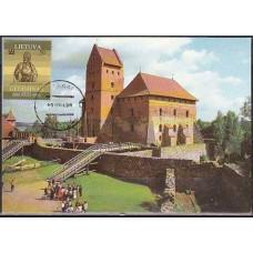 1991 Lietuva Maximum cards Architecture €