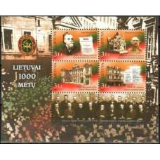 2007 Lithuania 937-40/B34 8.80 €