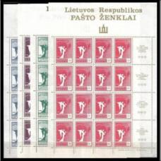 1992 Lithuania Mi.461KL-464KL 30.00 €