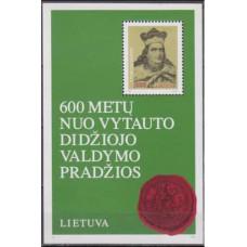 1993 Lithuania(Leutva) Mi.521/B3 600th Vutautas