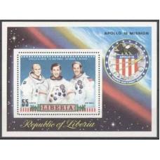 1972 Liberia Mi.841/B61 Apollo 16 2.50 €