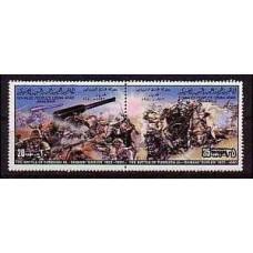 1980 Libya Mi.817-818** Italian colonization 0.90 €