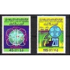 1980 Libya Mi.842-843 1.50 €