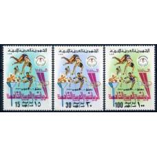1976 Libya Mi.540-542 Olympiad Kamitet 1,80 €