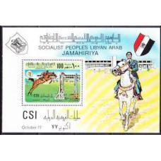 1977 Libya Mi.610/B34 Horses 3,50 €