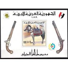 1977 Libya Mi.567/B24b Horses 3,60