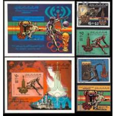 1979 Libya Mi.767-770+771/B42-772/B43 1980 Olympiad Moskva 8,60 €