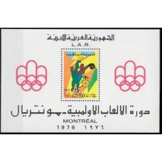 1976 Libya Mi.534/B21 1976 Olympics in Montreal 12,00 €