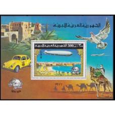 1977 Libya Mi.587/B25 Libyan birds 10,00 €