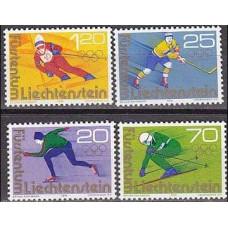 1975 Liechtenstein Mi.635-38 1976 Olympiad Innsbruck 3,20